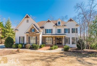 Milton Single Family Home New: 14625 Birmingham Hwy