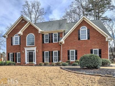 Acworth Single Family Home New: 635 Mistflower Drive NW
