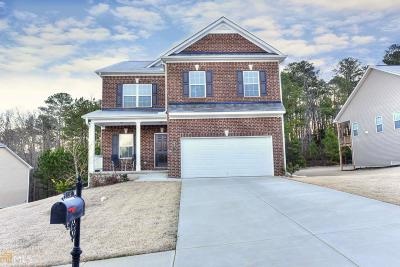 Loganville Single Family Home New: 1241 High Tide Court