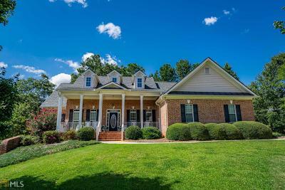 Loganville Single Family Home New: 1632 White Oak Cv