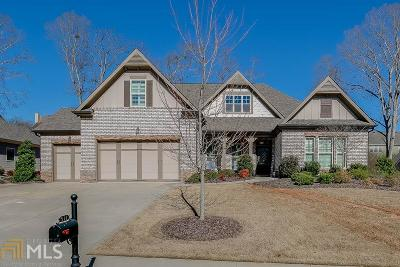 Braselton Single Family Home New: 517 Butterfly Ln