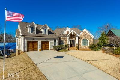 Lavonia GA Single Family Home New: $949,000