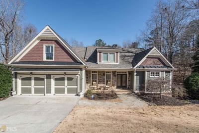 Roswell Single Family Home Under Contract: 1605 Settindown Dr