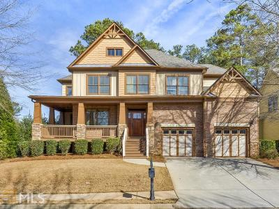 Acworth Single Family Home New: 5392 Astoria Park Drive NW