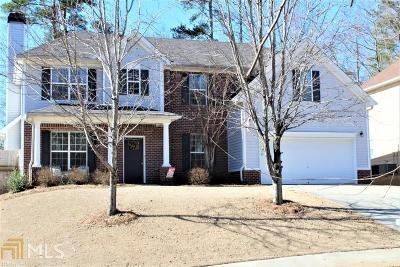 Coweta County Single Family Home New: 55 Fairway Dr