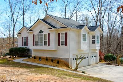 Villa Rica Single Family Home Under Contract: 2537 Lakeside Dr