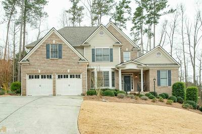 Powder Springs Single Family Home Under Contract: 5673 Harbormist Dr