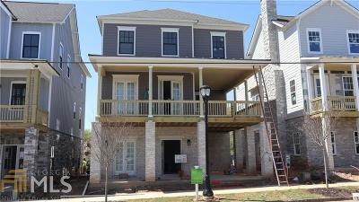 Atlanta Single Family Home New: 1425 Coretta Scott Vw