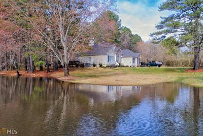 Haralson County Single Family Home Under Contract: 48 Wesley Camp Rd #8.8 Ac