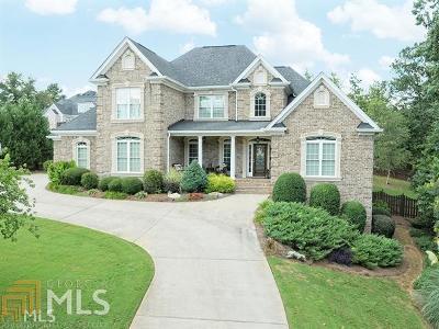 McDonough Single Family Home Under Contract: 183 Watkins Glen Dr #15