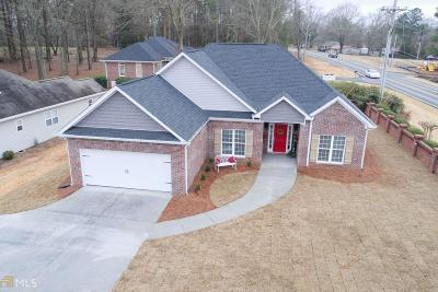 Carroll County Single Family Home New: 101 Plantation Walk
