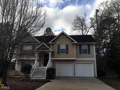 Coweta County Single Family Home Under Contract: 114 Bombay Ln