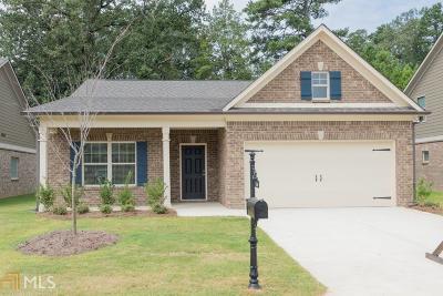 Bartow County Single Family Home New: 24 Keystone Ln