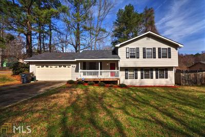 Jonesboro Single Family Home New: 337 Independence #26