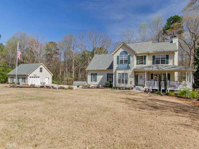 Coweta County Single Family Home New: 59 Harwich Way #140