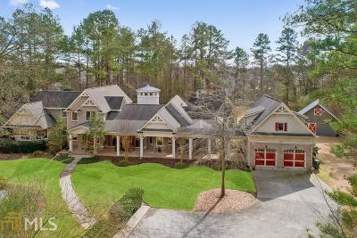 Marietta GA Single Family Home New: $879,000