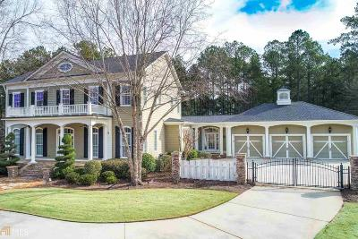 Fayetteville GA Single Family Home New: $985,000