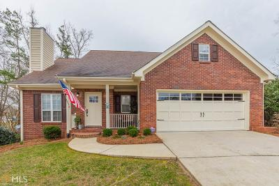 Douglasville Single Family Home New: 6765 Oakhurst Ct