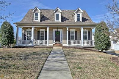 Coweta County Single Family Home New: 49 High Point Cir