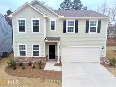 Fulton County Single Family Home New: 508 Princeton Cir