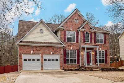 Gwinnett County Single Family Home New: 2421 Merrion Park Ct