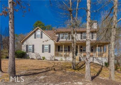 Jonesboro Single Family Home New: 518 Augustus Court