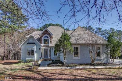 McDonough Single Family Home New: 600 McGarity Dr
