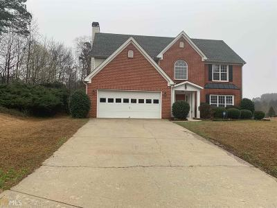 Suwanee Single Family Home For Sale: 76 Morning Top Ct