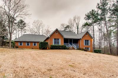 Stockbridge Single Family Home New: 95 Bent Arrow Dr