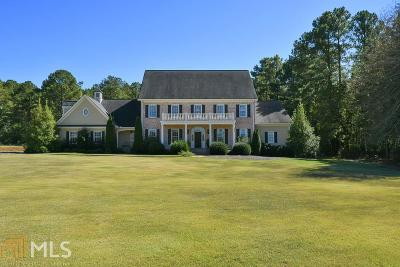 Carroll County Single Family Home For Sale: 104 Reserve Dr