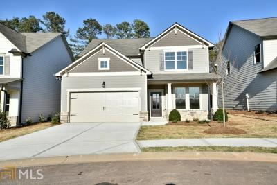 Hoschton Single Family Home For Sale: 26 Frost Cv