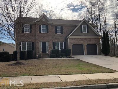 Douglasville Single Family Home New: 5583 Lair Lane