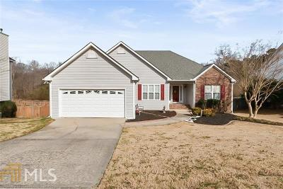 Buford GA Single Family Home Under Contract: $215,000