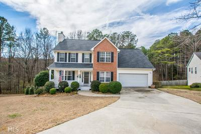 Dacula Single Family Home New: 2845 Alcovy River