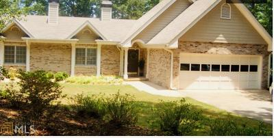 Gainesville GA Single Family Home New: $599,900