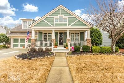 Hoschton GA Single Family Home New: $369,900