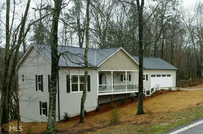 Murrayville GA Single Family Home New: $394,900