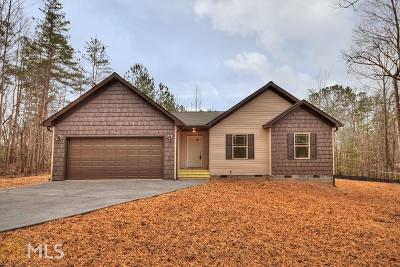 Ellijay Single Family Home New: 123 Ridgecrest