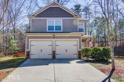 Canton Single Family Home New: 228 Hidden Creek Point