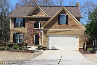 Winder Single Family Home For Sale: 209 Fisher Ct