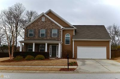 Braselton Single Family Home Under Contract: 894 New Liberty Way