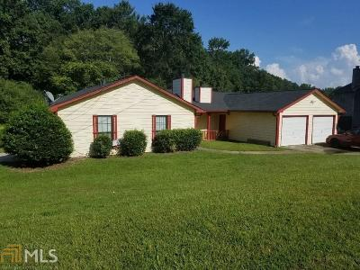 Clayton County Multi Family Home New: 1967 Laboon Cir