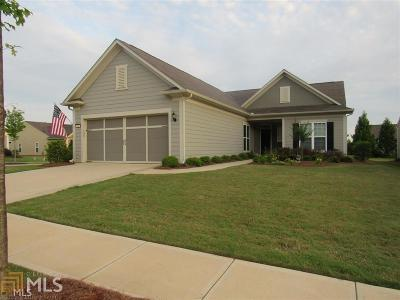 Griffin Single Family Home Under Contract: 121 Crape Myrtle Dr