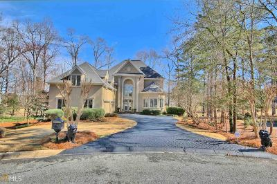 Newnan Single Family Home New: 150 Highlands Pt.