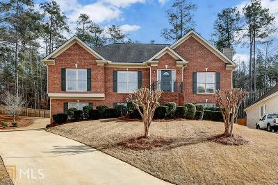 Suwanee Single Family Home New: 414 Lilly Path Cir