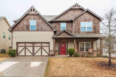Newnan Single Family Home New: 3 Worcester Dr