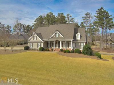 Kennesaw Single Family Home Under Contract: 880 Foxwerthe Dr