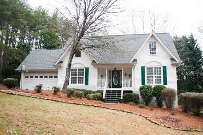 White County Single Family Home For Sale: 72 Michaels