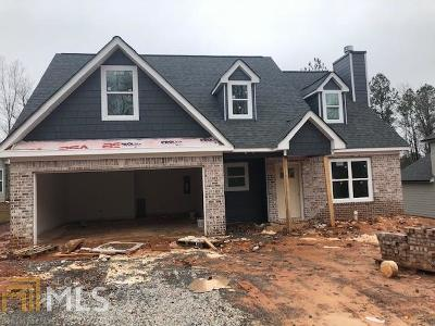 Carroll County Single Family Home New: 123 Brookstone
