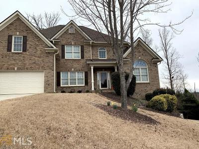 Lawrenceville Single Family Home New: 2025 Portage Point #2 Phs2
